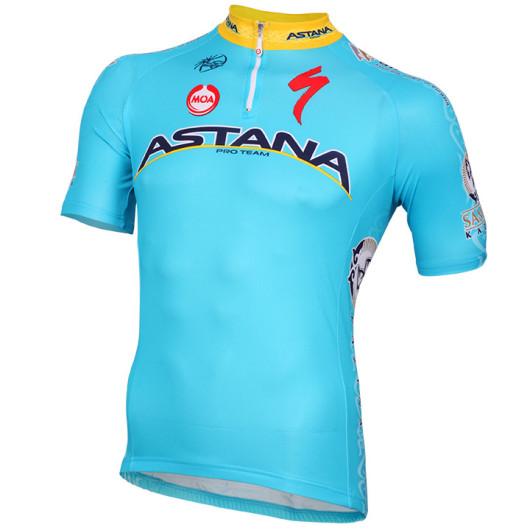 Astana riided