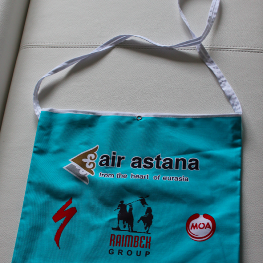 Astana toidukott